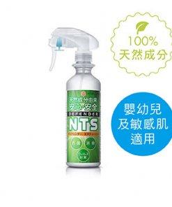 天然 抗菌除臭噴劑 NTS 300ml