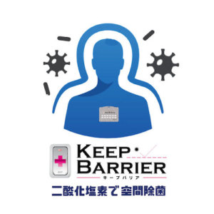 Keep barrier LOGO