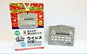 KB 抗菌卡